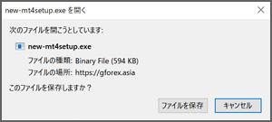 MT4セットアップファイル