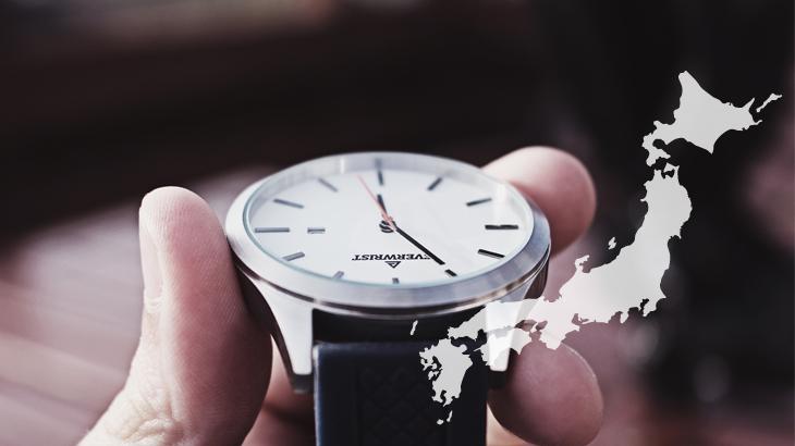 たったこれだけ!MT4を日本時間表示に変更する方法