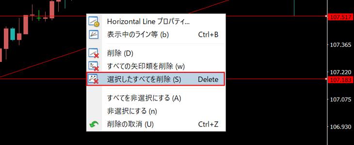 ライン上で右クリック「選択したすべてを削除」でまとめて削除する