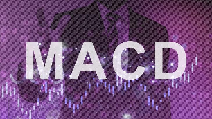 【MT4/MT5】MACDを表示してみよう!設定値や使い方をわかりやすく解説