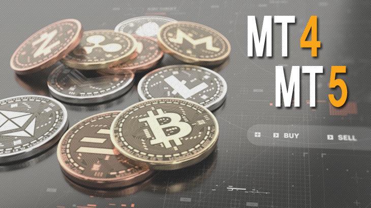 【仮想通貨FX】MT4/MT5が使える仮想通貨取引所は?国内/海外別に紹介!