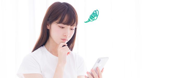 【MT4】スマホアプリではオリジナルインジケーターが使えない