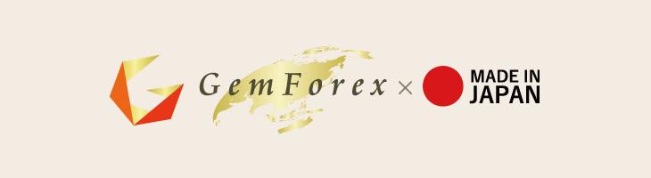 完全日本語対応の海外FX業者